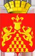 Дума городского округа Красноуральск