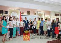 Глава городского округа Вячеслав Грибов поздравил работников торговли, общественного питания и сферы услуг с профессиональным праздником.