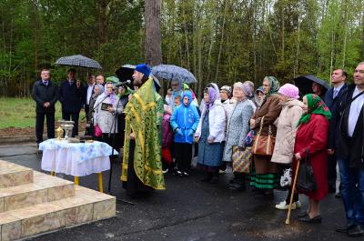 Церемония открытия Поклонного креста